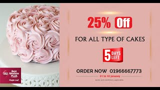 cheese cake price in Uttara   25% Discount   ON THE NEW YEAR CELEBRATION 2021