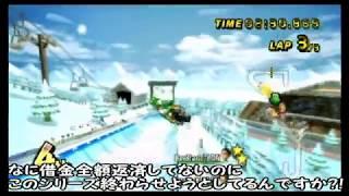 【ゆっくり実況】霊夢がお金稼ぎのためマリオカートをプレイ!! part6 thumbnail