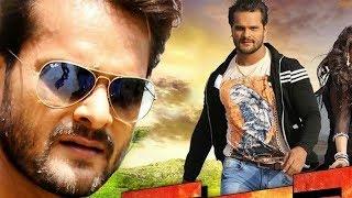 2019 खेसारी लाल की सबसे बड़ी फिल्म 2019 || HD 2019 || Bhojpuri Superhit Film 2019