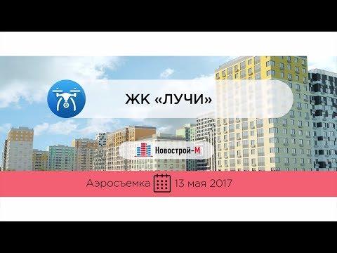 ЖК Калейдоскоп квартиры от застройщика ЛСР. Недвижимость