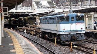 2019/10/29 【貨車配給】 JR貨物 配8593レ EF65-2060 大宮駅 | JR Freight: Container Cars at Omiya