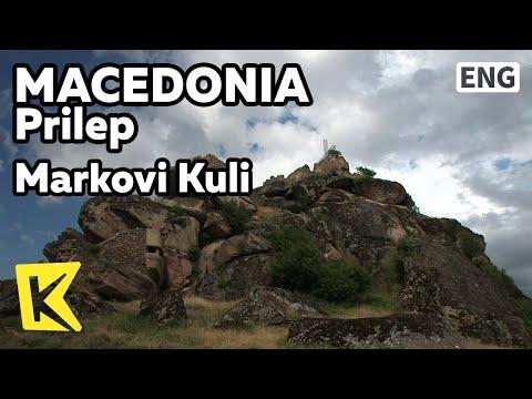 【K】Macedonia Travel-Skopje[마케도니아 여행-프릴레프]펠라고니아 고원, 마르코 요새/Markovi Kuli/Marko's Towers/Fort/Panorama