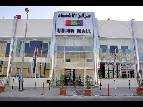 How you go Sharjah Union Mall UAE