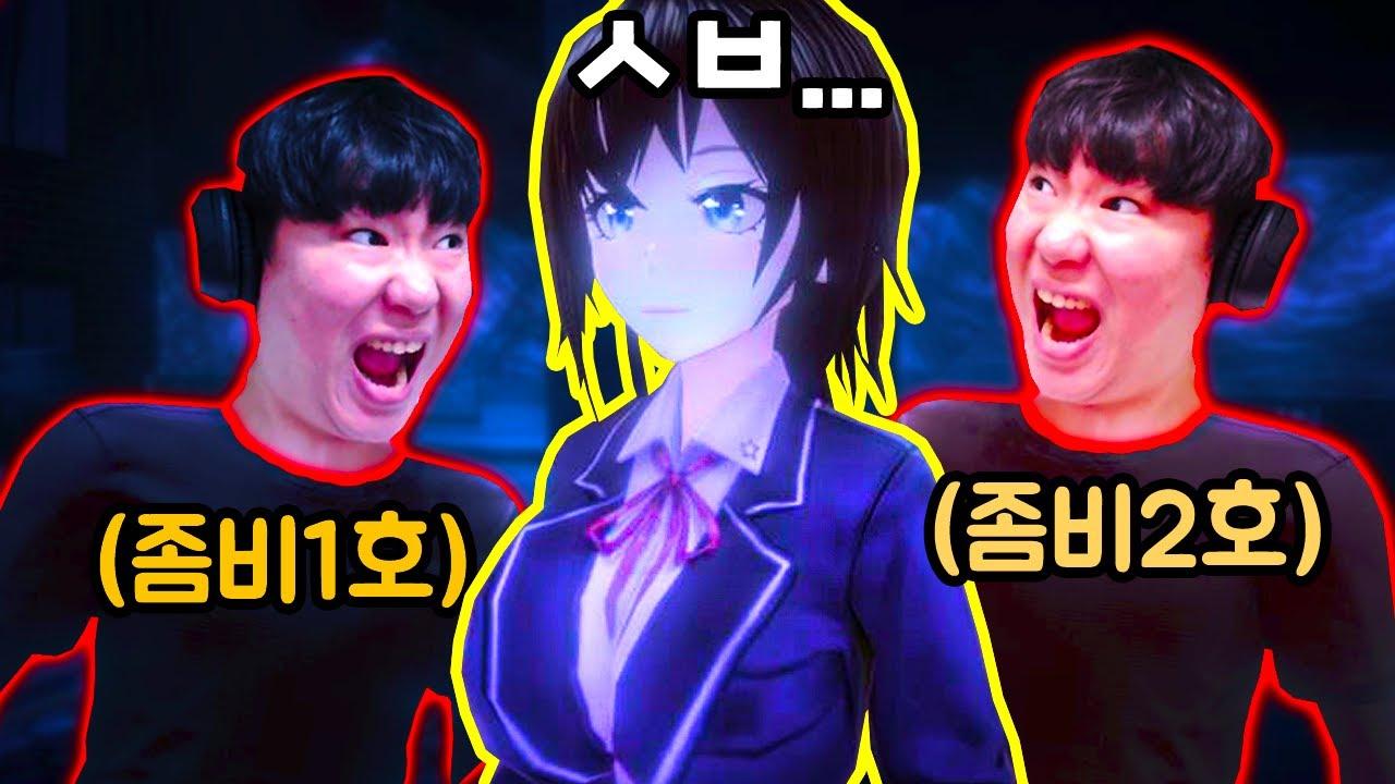 한국에서 가장 이상한 좀비 게임