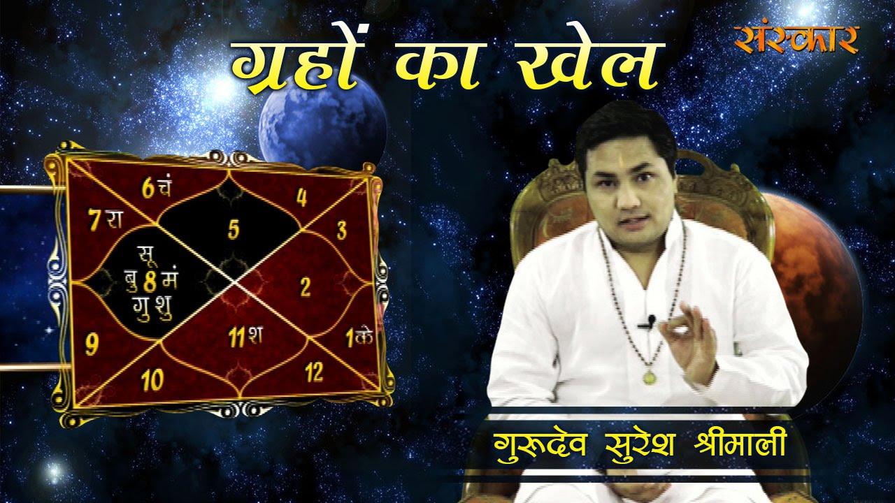 gurudev's upcoming schedule