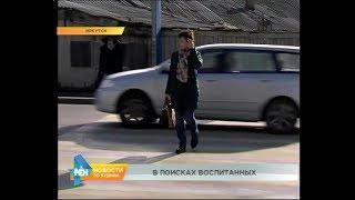 Автохам: выпуск №194. Дуэль пешеходов и водителей