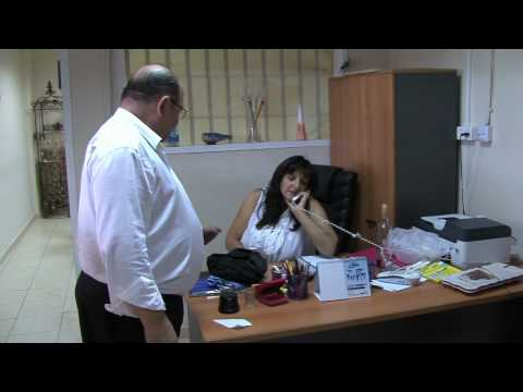 Aliyah and business in Israel