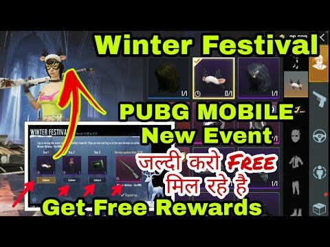 PUBG mobile new