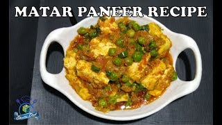 MATAR PANEER RECIPE | SHEEBA CHEF