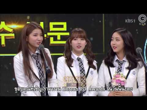 [THSUB] 160324 GFRIEND Korean PD Awards - Performer Award