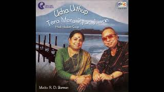 Jaane Aisa Kya Hain - Tera Mera Pyar Jawan - 14-2-2020