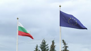 Двое сотрудников посольства Болгарии должны в течение трех суток покинуть Россию.