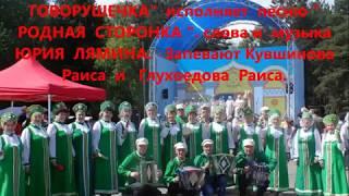 Посвящается  моей  новой  Родине  г   Ачинск