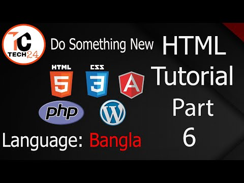 HTML Tutorial Part-6 || (Bangla)|| How to create a link with html. thumbnail