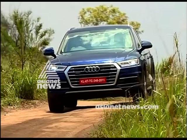 Audi Q5 Price in India, Review, Mileage & Videos | Smart Drive 1 April 2018