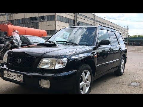 Восстановление Subaru Forester. Стоит или нет?! Решать вам!