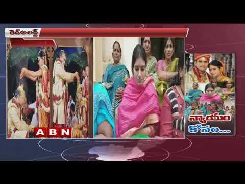 Women Protest In Front Husband House At Banjara Hills | Red Alert | ABN Telugu