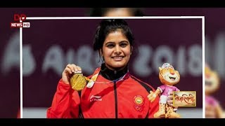 Tejasvini | 21.01.2020 | Special interaction with Indian shooter Manu Bhaker