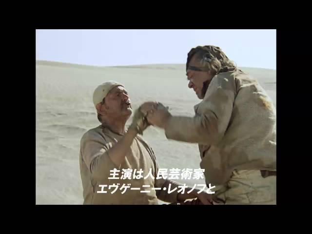 15年ぶりに甦る『不思議惑星キン・ザ・ザ』予告編