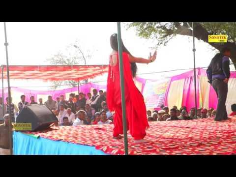 Teri Ankho Ka Kajal New Sapna Song
