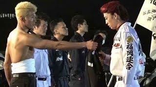 福岡連合の総長になった健太郎とスペシャルメイキング/映画『デメキン』予告編3 thumbnail