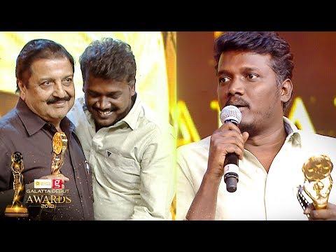 Mari Selvaraj & Sivakumar Emotional Moment on Stage! Galatta Debut Awards