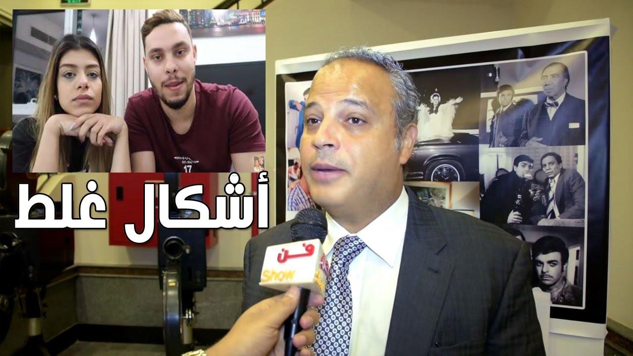 تامر عبد المنعم : محمد فؤاد ممتنع عن استكمال الضاهر وخفوا على ريهام سعيد #1