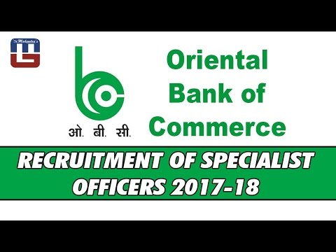 Oriental Bank of Commerce | Specialist Officers | Recruitment | 2017-18 | Sarkari  Naukari