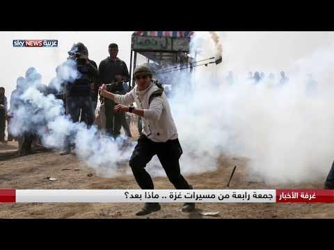 جمعة رابعة من مسيرات العودة في غزة .. ماذا بعد  - نشر قبل 11 ساعة
