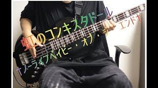 こんにちわアーオ! 虹のコンキスタドールのメジャーデビューシングル †...