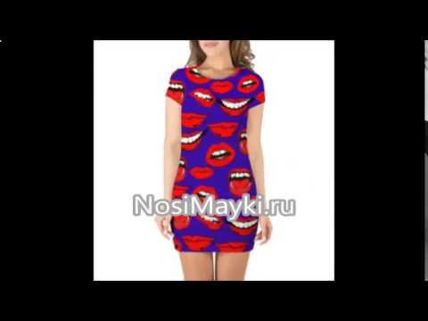 купить платье в стиле гэтсби спб - YouTube