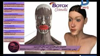 النص الحلو| الجديد في عالم التجميل بدون عمليات جراحية مع الدكتور رامي عناني استشاري جراحة التجميل