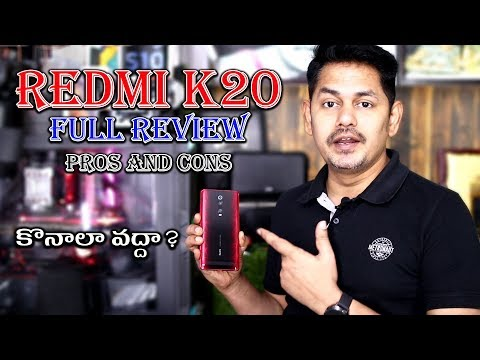 Redmi K20 Full Review With Pros And Cons In Telugu