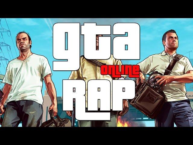 GTA V ONLINE RAP ZARCORT PITER-G