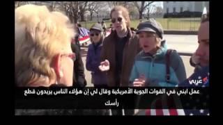 شاهد.. ماذا حدث لـ «مسلم» يصلي أمام مسيحيين متطرفين بأمريكا
