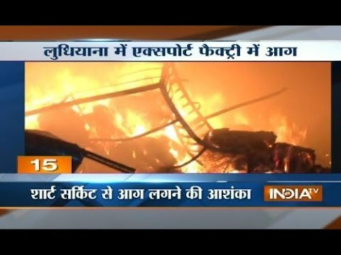Fire engulfs export company office in Ludhiana