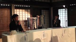 2012.11.18 鶴岡市羽黒町松ヶ岡の本陣にてシルクガールズコレクションが...