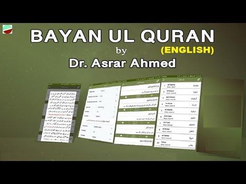 bayan-ul-quran-in-english-by-dr.-israr-ahmed