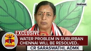 """Drinking Water Problems in Suburban Chennai will be resolved"" – CR Saraswathi"