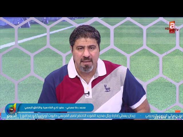 #الديربي مع مساعد الفوزان والمدرب أنور يعقوب