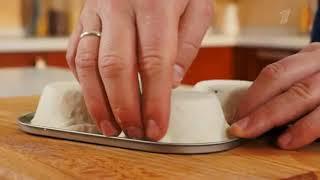 Как приготовить тарталетки из слоеного теста без формочек