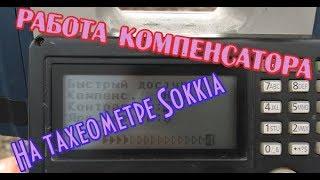 Работа компенсатора на тахеометре Sokkia CX-105