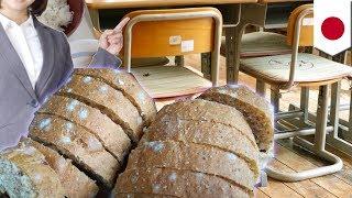 女性講師が小学児童に「カビが生えたパン」食べさせる