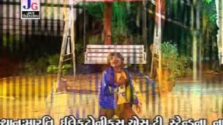 Kamlesh Barot Gujarati Song Lok Geet bewafa song - Kadje Marya Gha  Riya Mehta