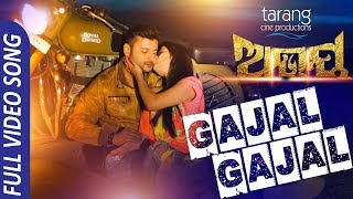 Gajal Gajal   Full Video Song   Abhay   Anubhav, Elina Romantic Song   Odia Film 2017 - TCP