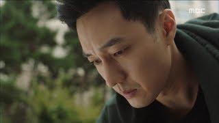 [My Secret Terrius] EP11 So Ji-sub to run ..., 내 뒤에 테리우스20181011