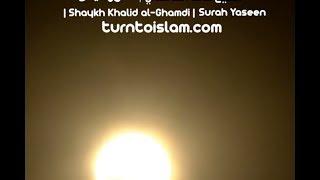 Very Emotional - Translated - Surah Yaseen - Sheikh Khalid al-Ghamdi - Solar Eclipse Prayer -