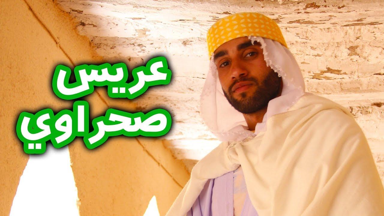 اقتحمت عرس صحراوي في غرداية - الجزائر