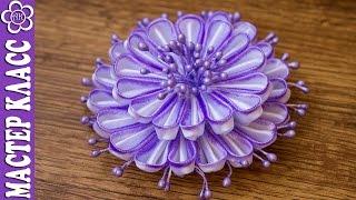 Крашеный цветок Канзаши / Kanzashi by Kulikova