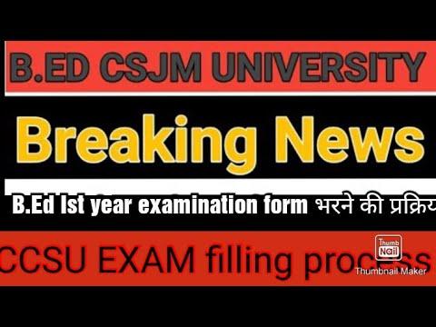 CCSU EXAM Filling Full Process/how To Fill CCSU B.Ed Ist Year Examination Form